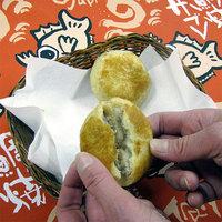 落花生パイ饅頭のサムネイル