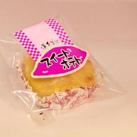 千葉県産スイートポテトのサムネイル
