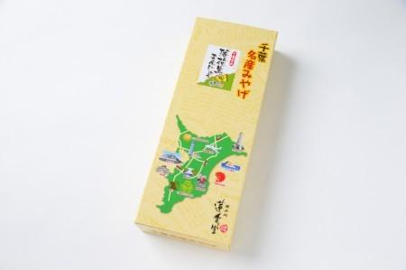 千葉県落花生饅頭 6個入