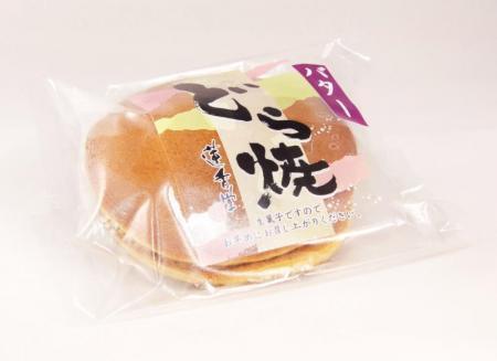 北海道バターどら焼 5個入