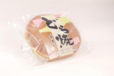 十勝小豆どら焼(つぶあん)